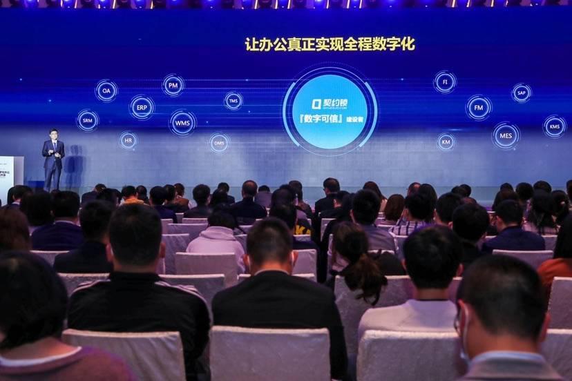 """助力企业数字化转型,泛微携手企业微信推出""""数字化办公""""联合方案"""