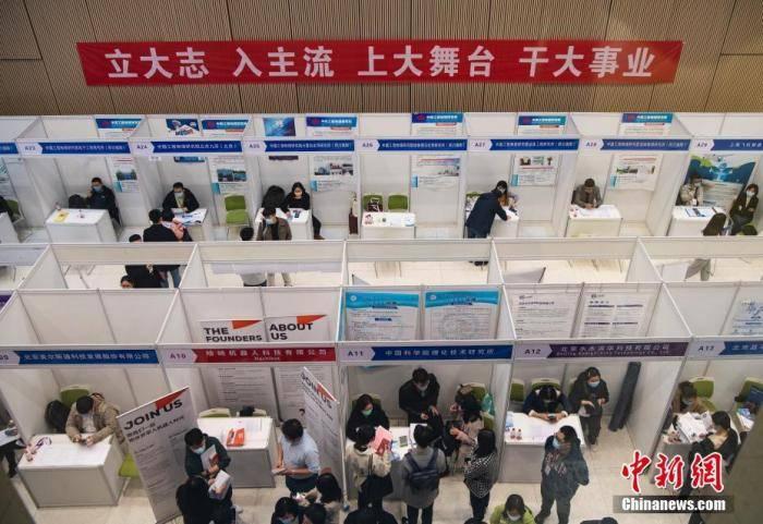 经济观察:2021年一季度中国就业形势总体稳定
