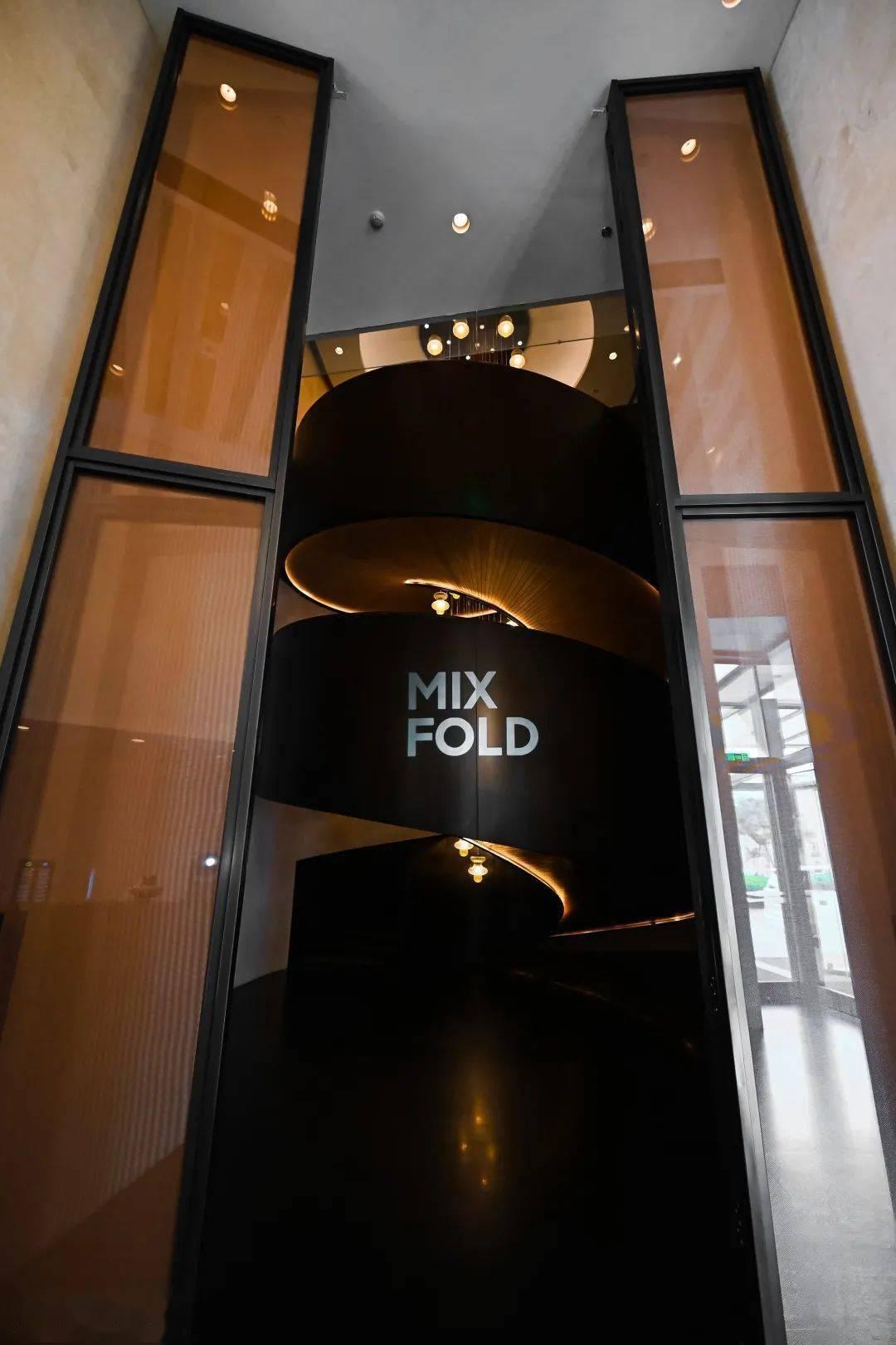 MIX FOLD | 开合间,是生意,是生活
