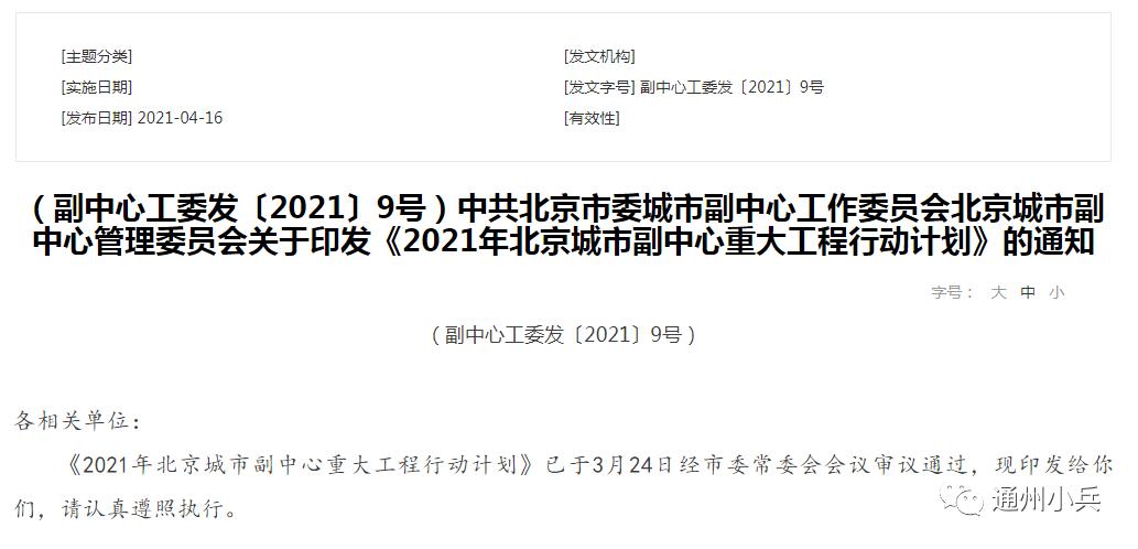 星辉待遇-首页【1.1.4】