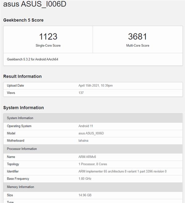 最小的骁龙888旗舰!华硕ZenFone 8 Mini跑分现身