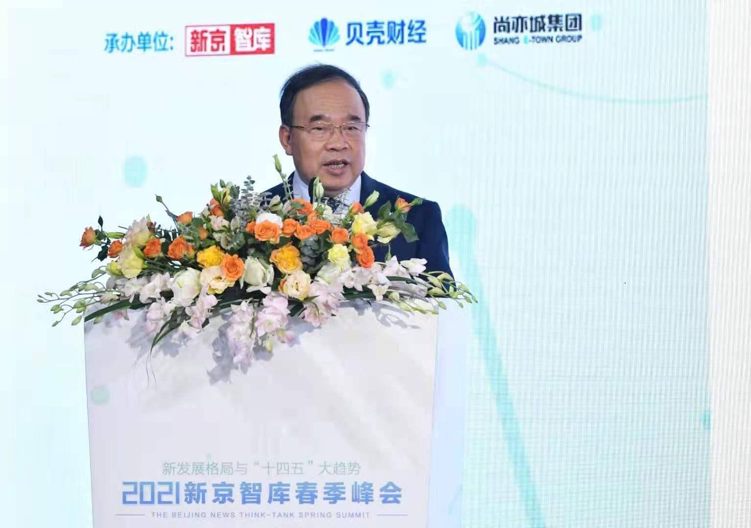 赵晋平:加大自主创新不等于关起门来创新