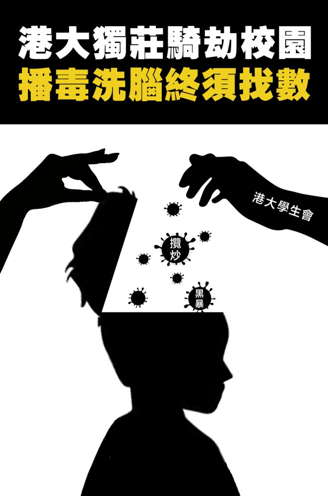 天顺直属-首页【1.1.3】