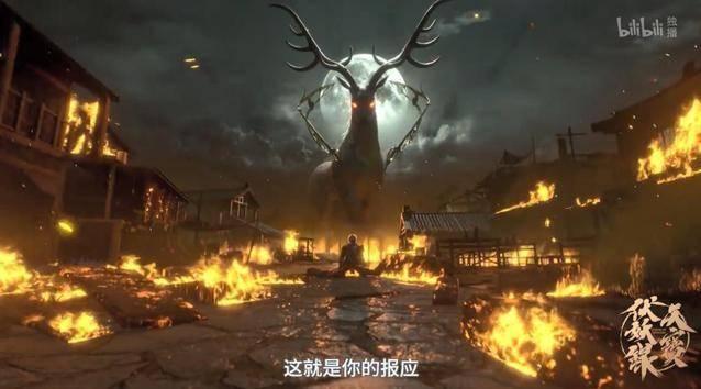 动画「天宝伏妖录」第二季将于4月25日开播 不断战斗守护黎民苍生