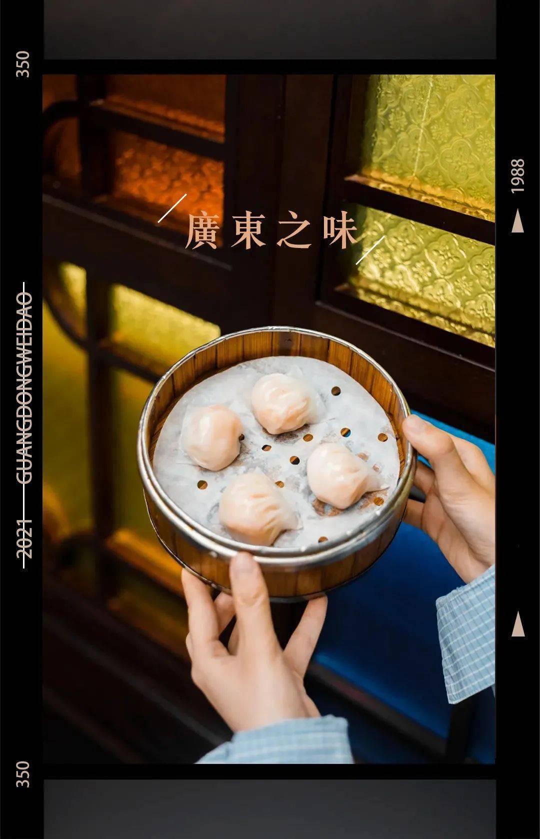 这8家店告诉你,南京最正宗的广东味道在哪里