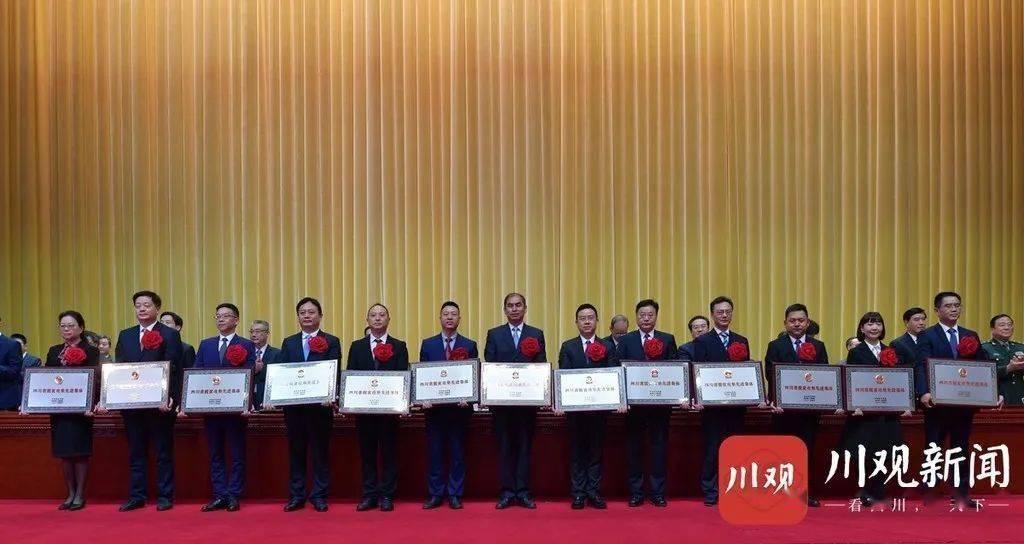致敬!四川省脱贫攻坚总结表彰大会现场集锦