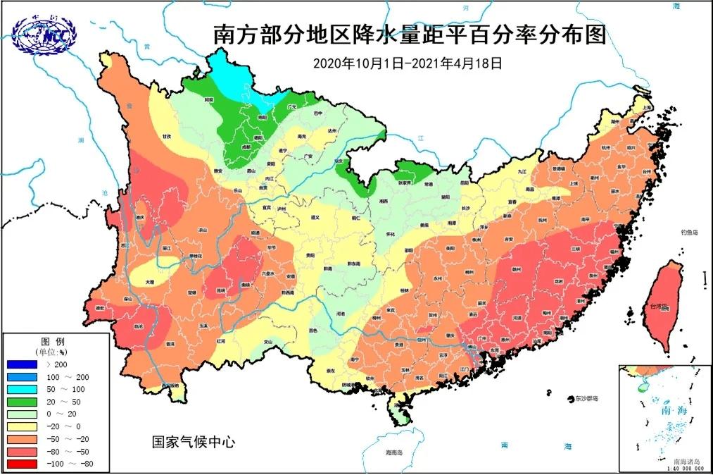 廣東福建降水量50年以來同期最少,持續干旱究竟何時能緩解