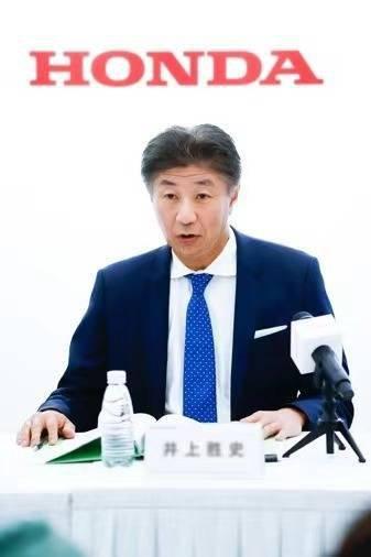 车展对话 | 未来5年在华推10款纯电车型 井上胜史:本田要转型为电动化全产品线企业_中国
