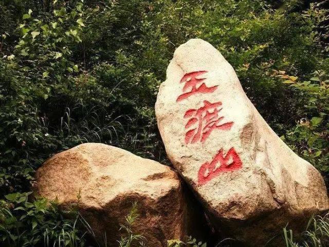 延庆有个好地方又可以去玩了!看最原始的山光水色,这里就是您要找的人少景美的地方!