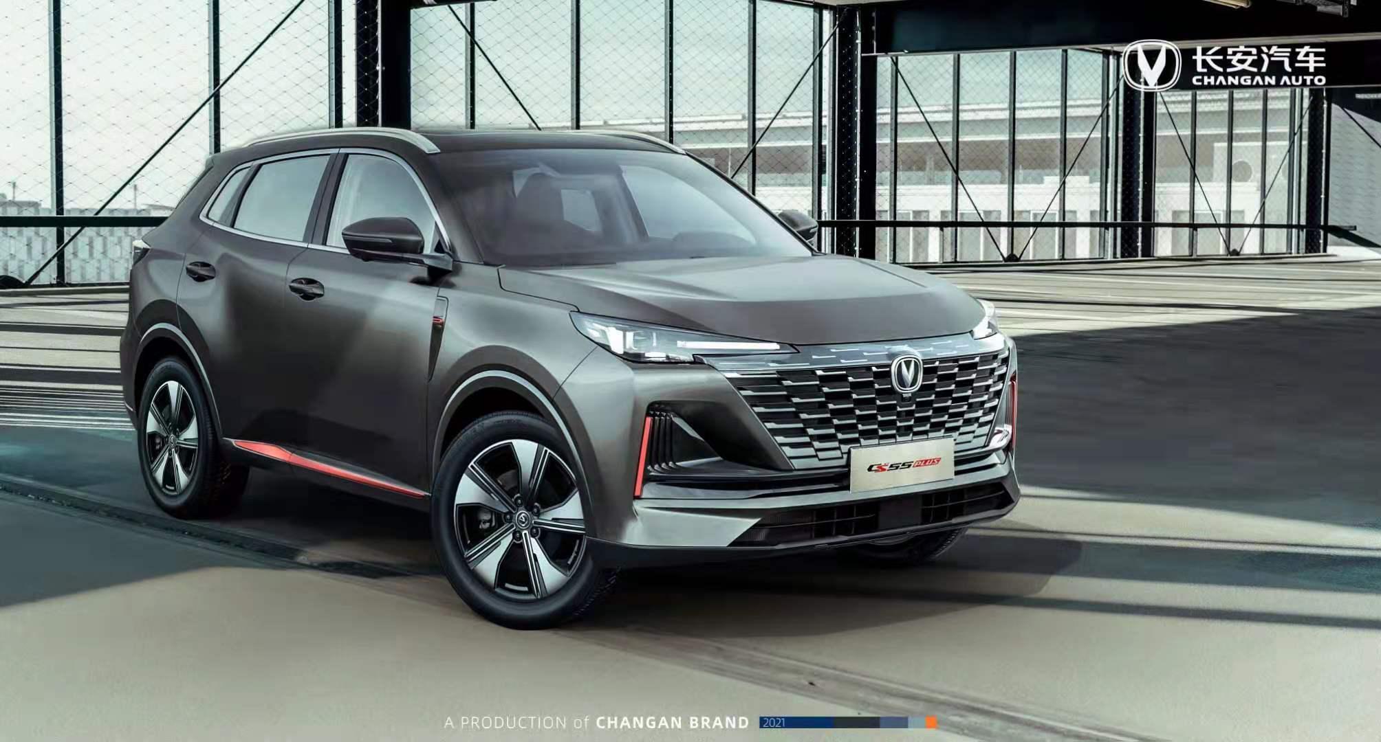 长安汽车年内推出高端品牌 未来五年投1500亿加速智能低碳转型