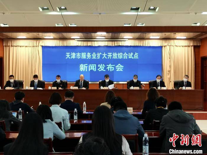 天津着力打造生产性服务业发展先行区