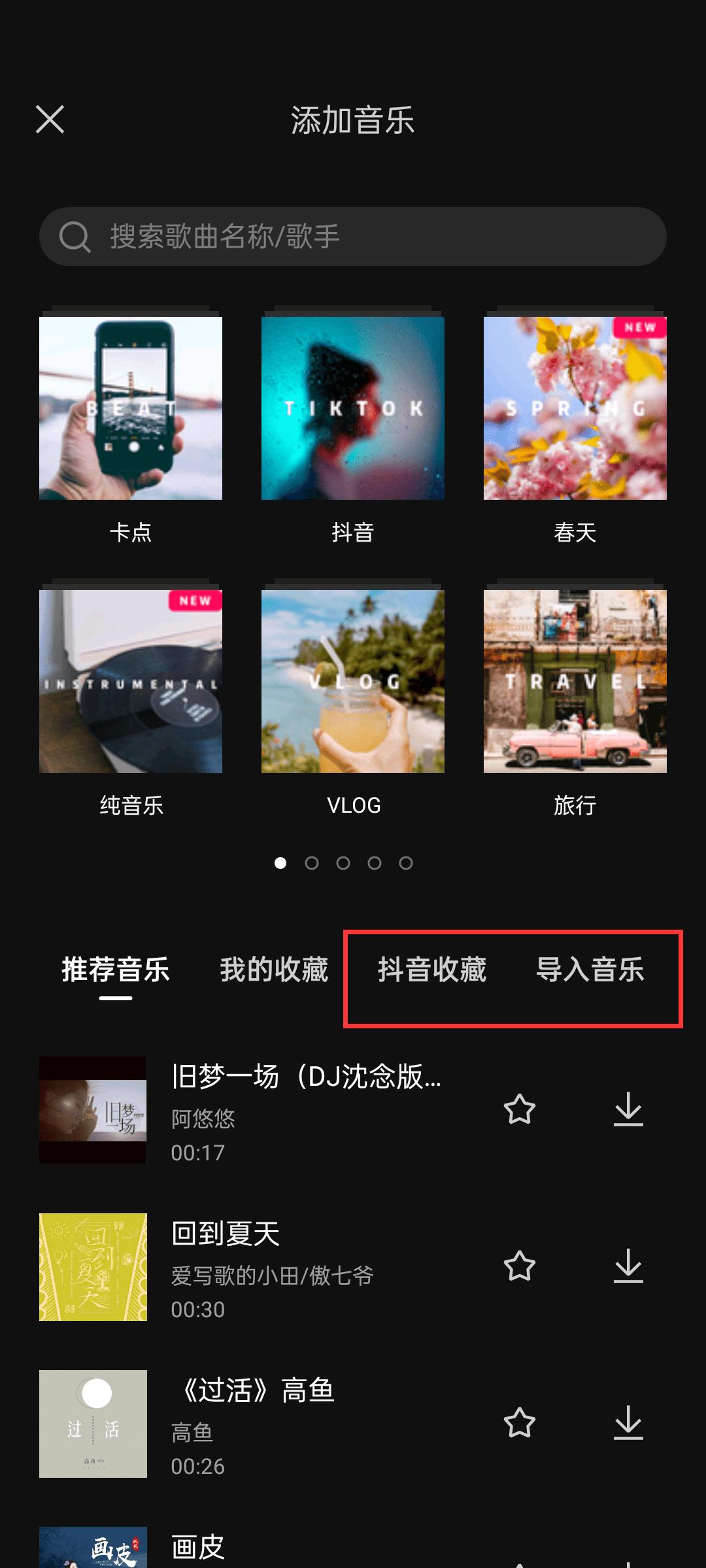 天顺平台开户-首页【1.1.3】  第9张