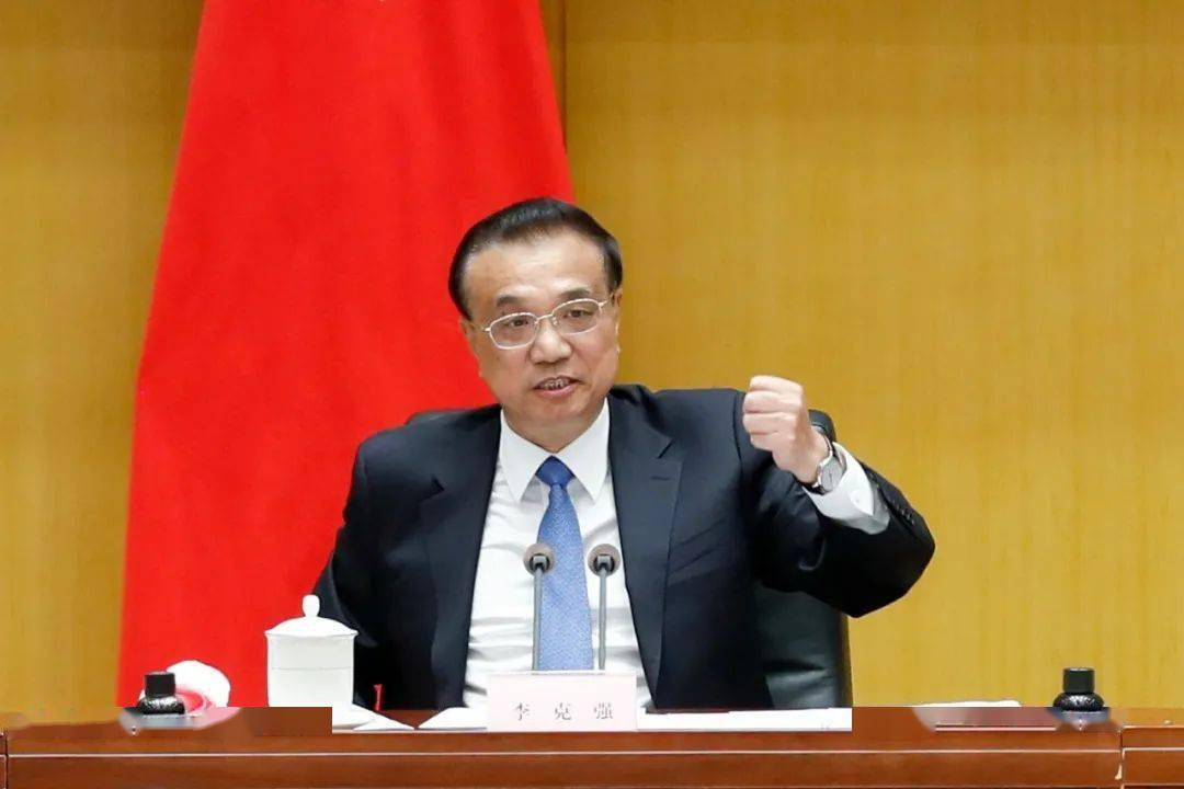李克强:深入推进政府系统党风廉政建设和反腐败工作 做到风清气正真抓实干