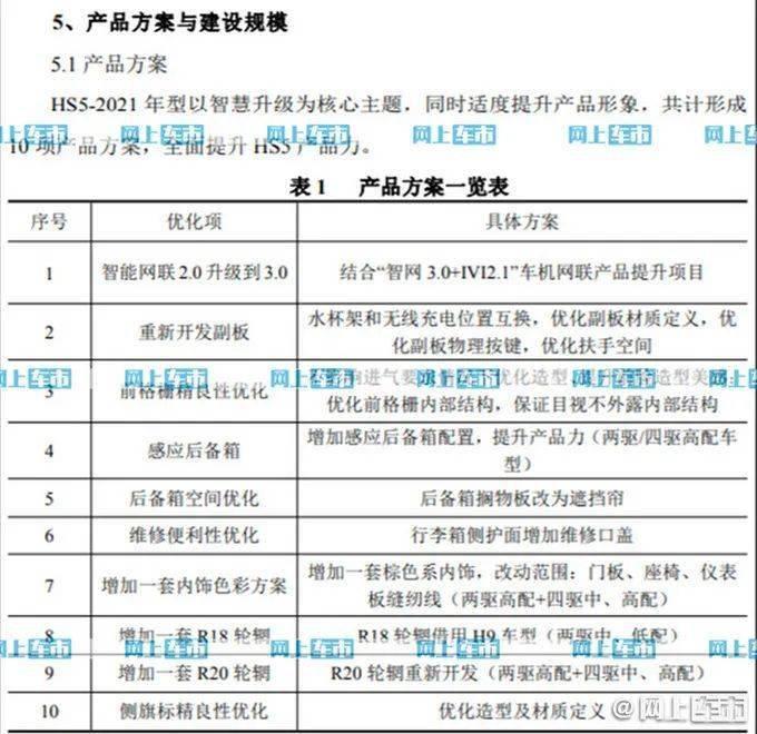 沐鸣3代理开户-首页【1.1.1】