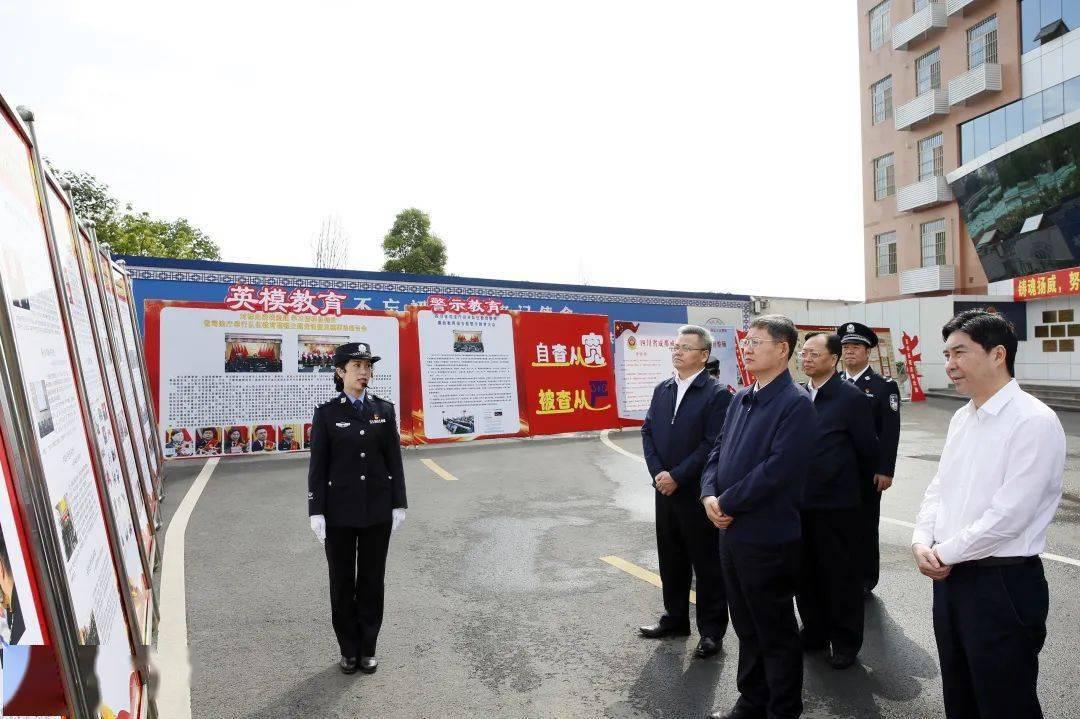 郭文奇到四川省调研司法行政系统队伍教育整顿工作