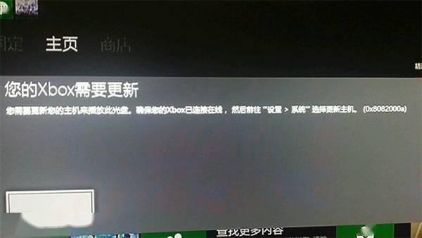 天顺平台开户-首页【1.1.4】  第9张