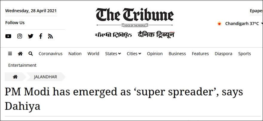 """冰球打破印度医学协会副主席称莫迪为""""超级传播者"""","""