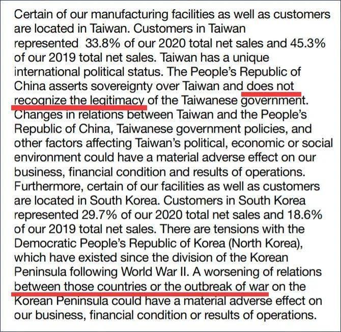 光刻机巨头:出口管制只会加快中国自主研发