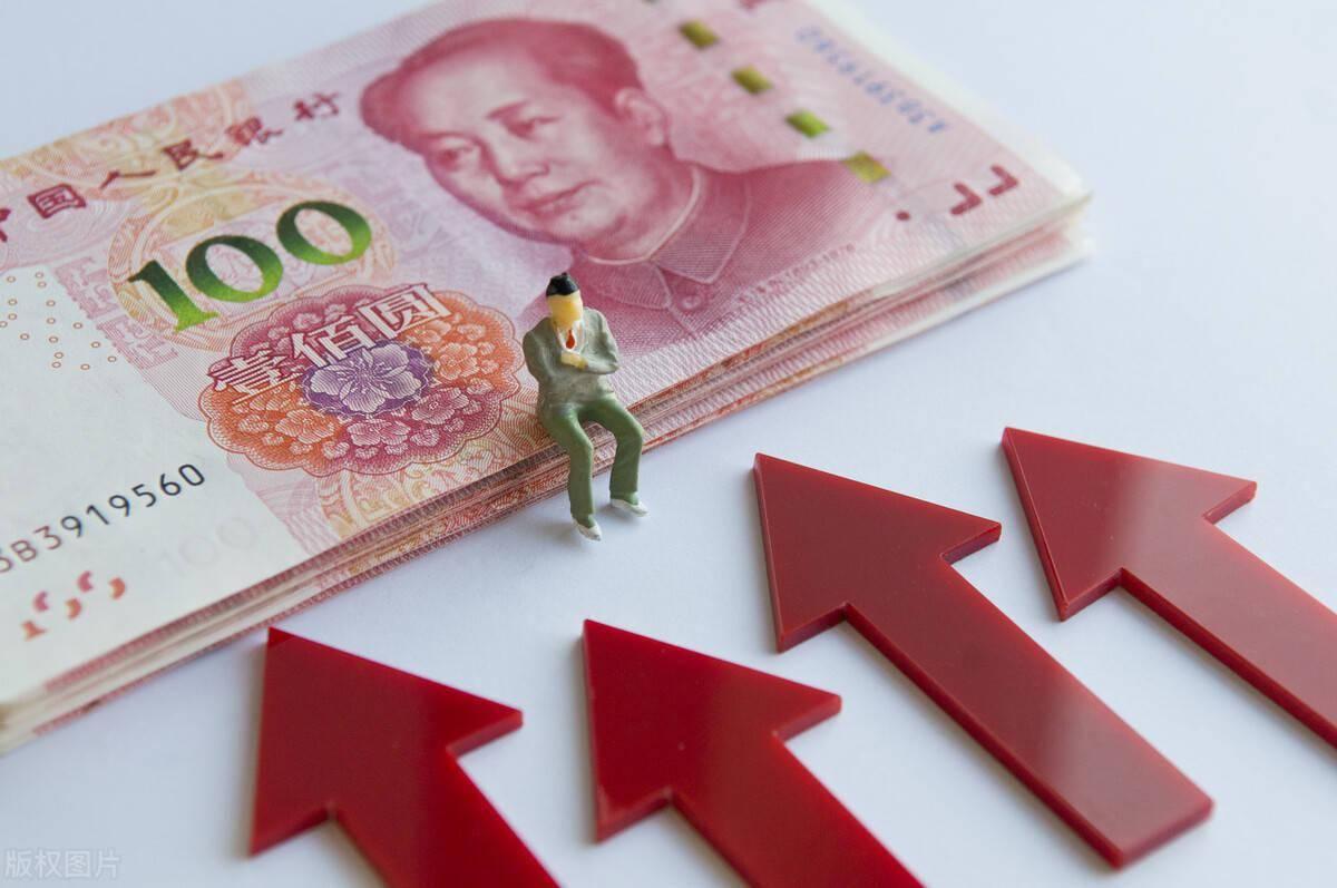 美联储不敢轻易改变,人民币稳涨,创2个月新高