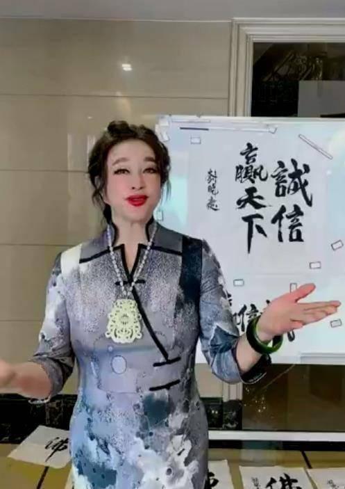 """刘晓庆穿旗袍办书法展,脸肿胀五官诡异似""""面具"""",胸前玉石比拳头大"""