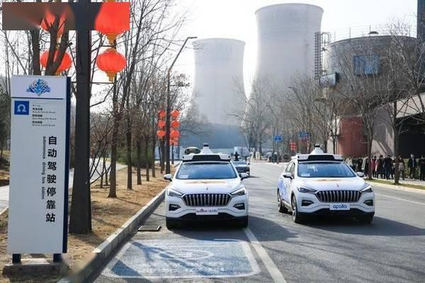 其中载人测试牌照179张无人车 无人车 第2张