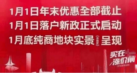 """""""抢人大战""""又双叒叕升级!福建又一城放开""""零门槛""""落户!  第2张"""