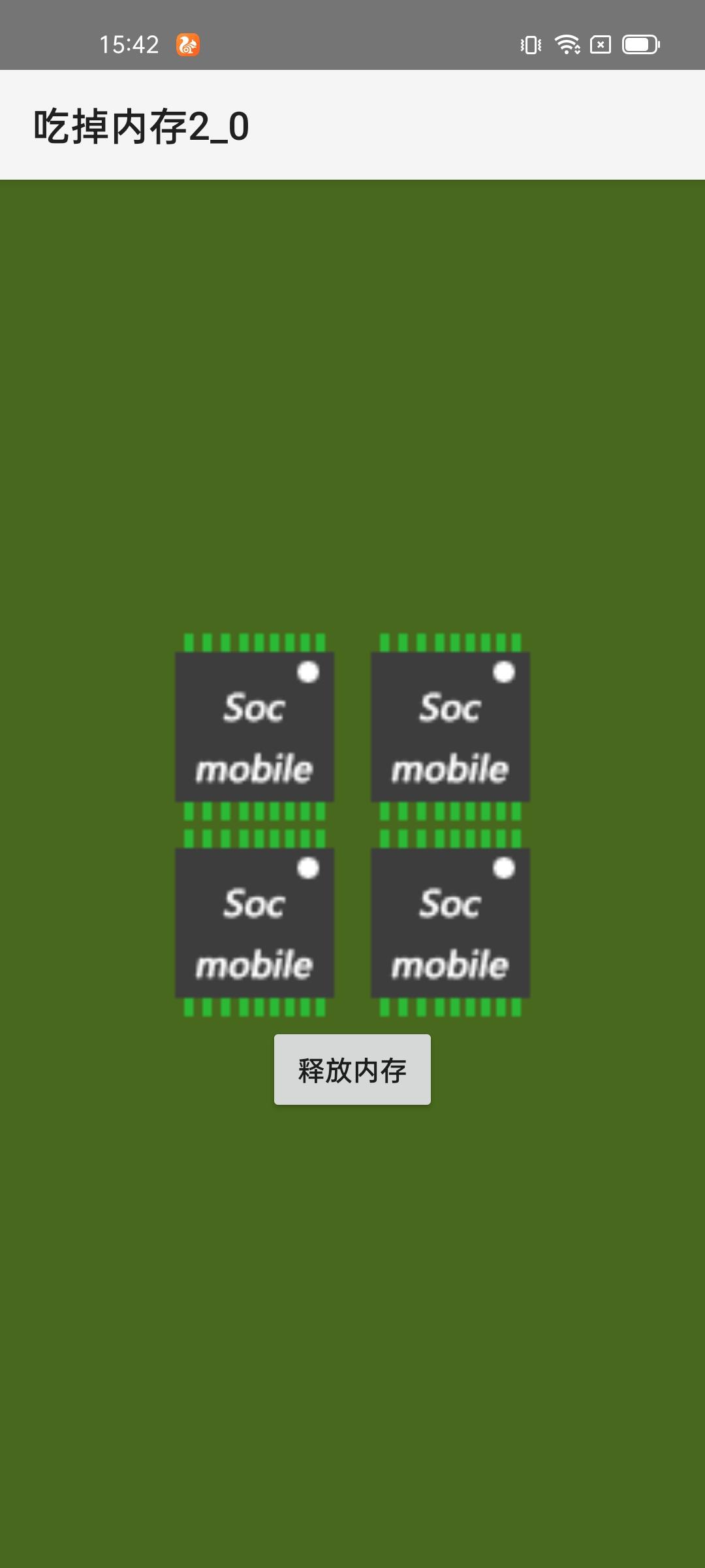 这个超强神器,让手机快2倍,流畅到飞起