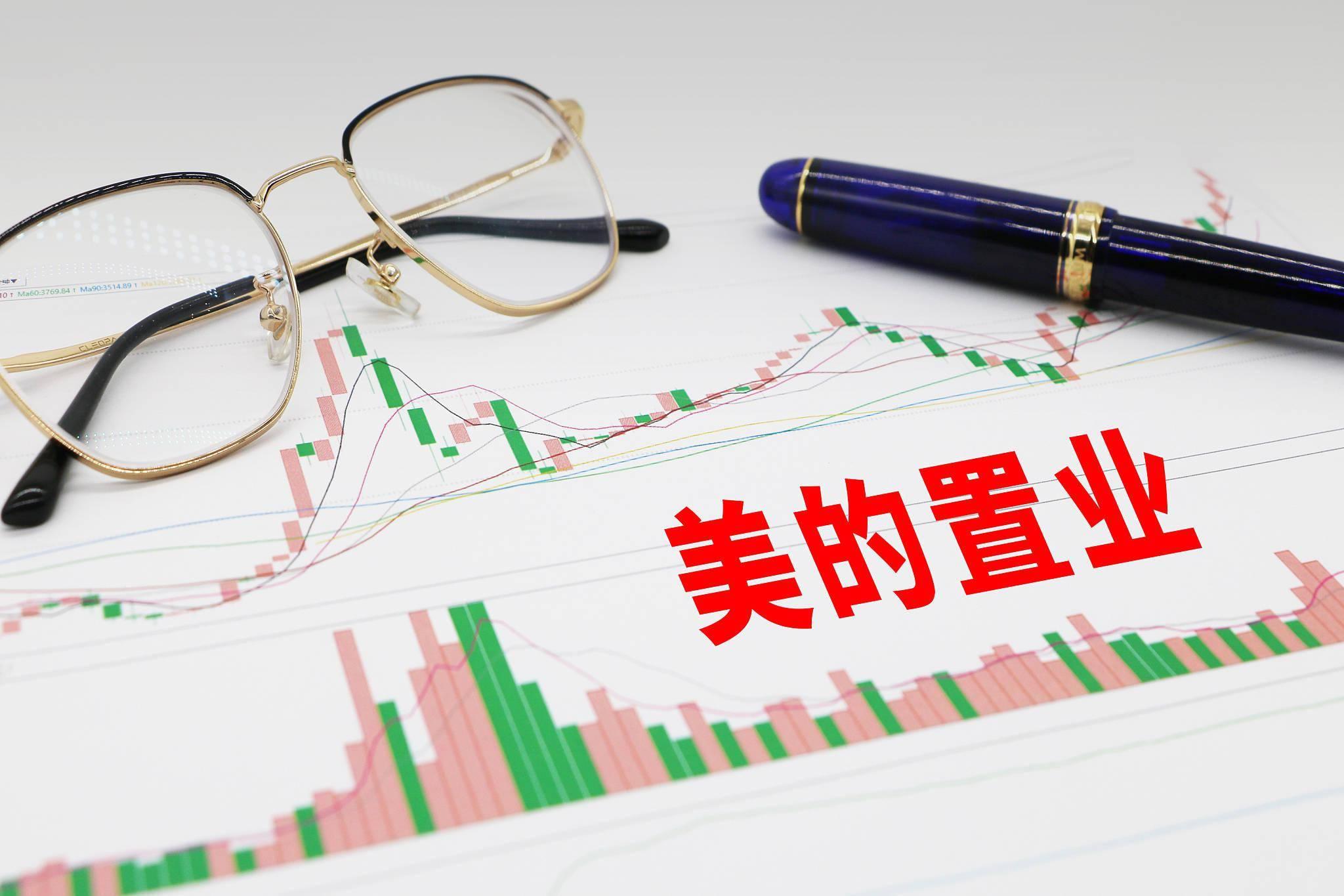 美的置业高溢价拿地背后,三道红线处黄档,新推股权激励计划