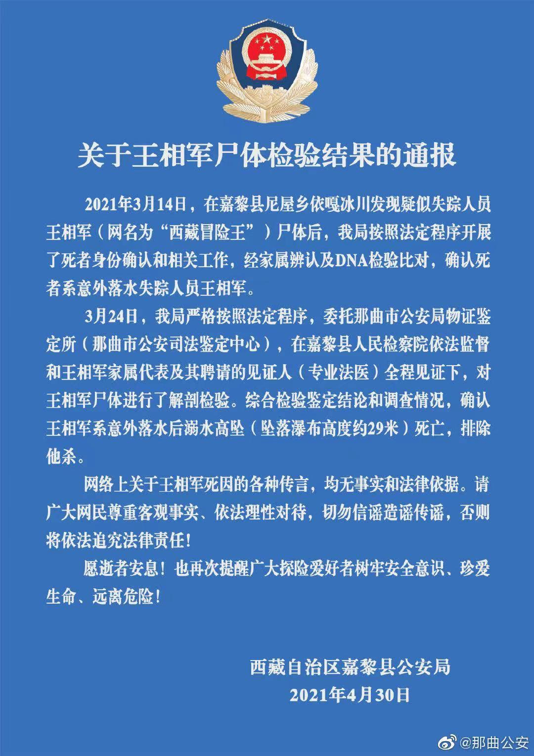 天顺招商-首页【1.1.1】