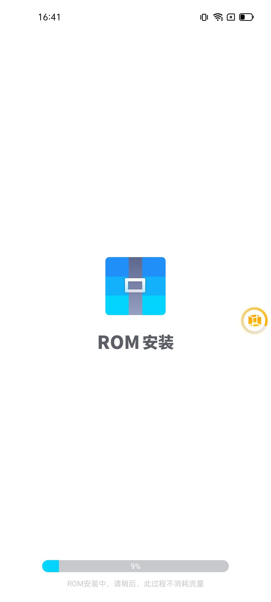 天顺平台开户-首页【1.1.8】  第6张