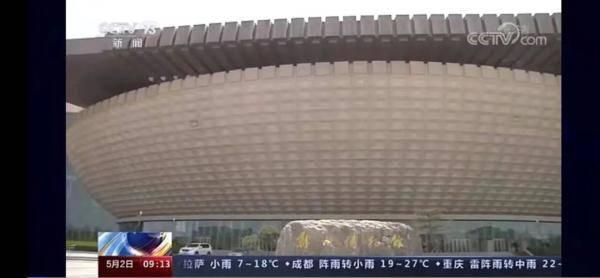 央视《新闻直播间》:黄河珍宝展亮相郑州博物馆新馆