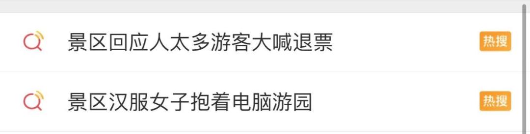 这两天疯狂霸屏,多地紧急预警!在深圳,其实小长假还能这么过......
