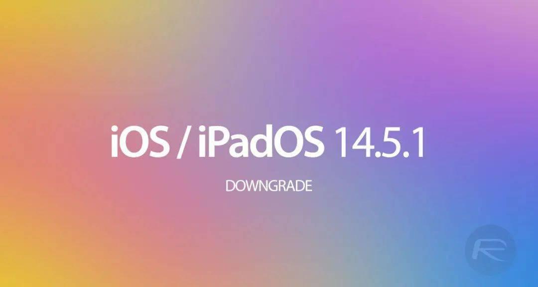 iOS 14.5.1 更新发布,建议升级