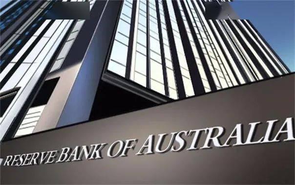 澳央行维持5月基准利率不变 再申明2024年之前不加息