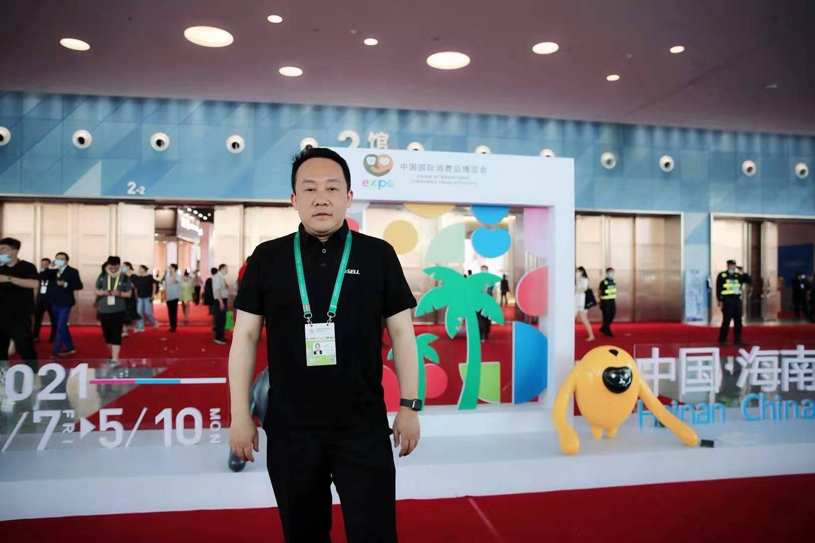大龙网董事长冯剑峰:下沉服务是数字贸易和跨境电商的未来
