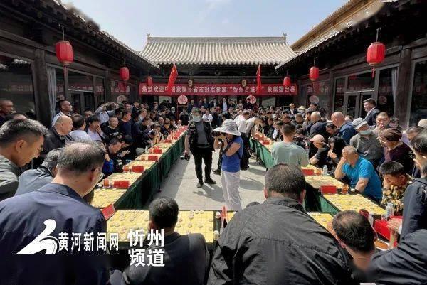 """忻州古城:""""1对30""""车轮战比赛,这两人赢了中国象棋特级大师!"""