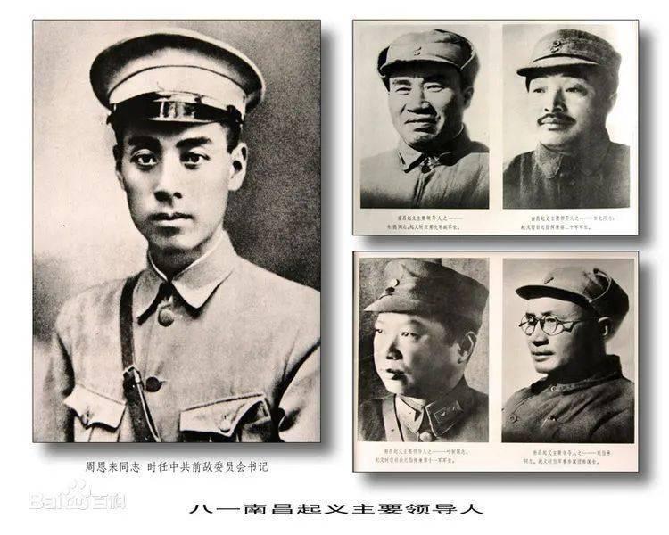 延安消防党史天天学