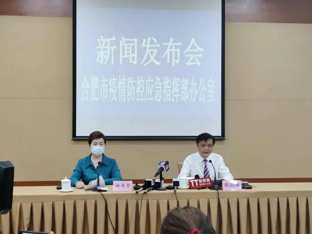 在北京确诊了3例安徽病例,有28个密切联系者:北京11个区的一名涉案人员是网络