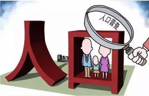 苏州常驻人口_江苏常住人口居全国第四苏州成唯一人口超千万城市