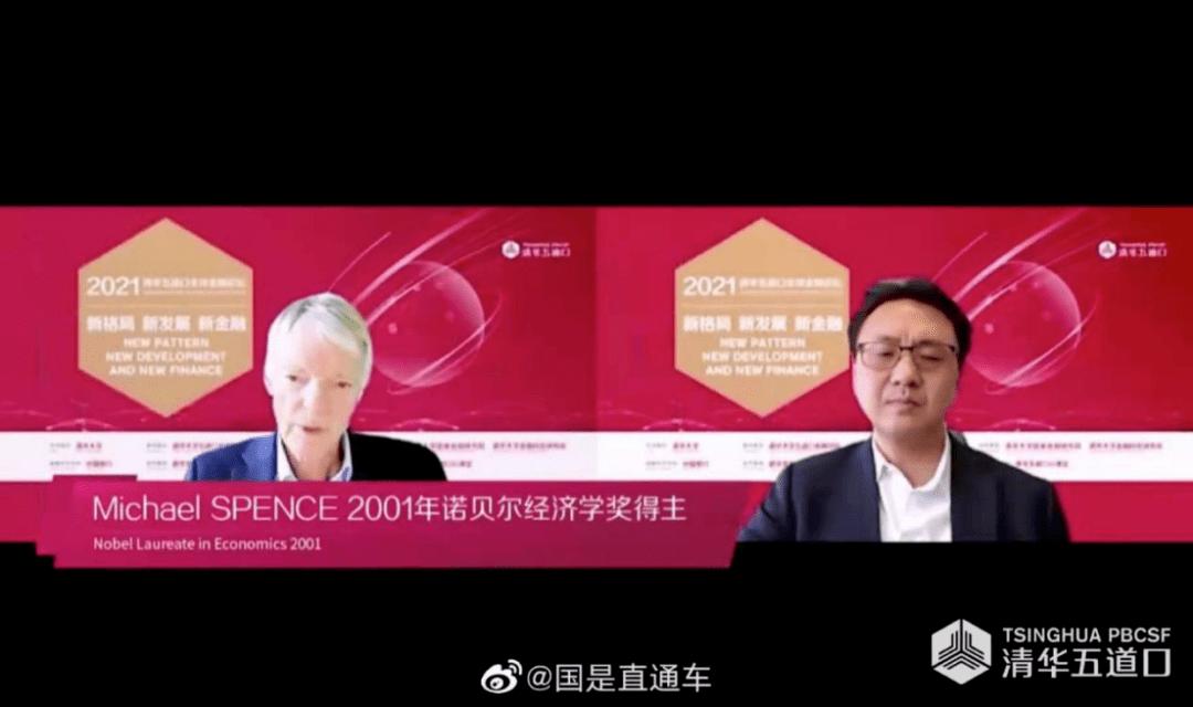 """揭秘!海南新高考用了这些""""黑科技""""...丨刑拘!微信群发布侮辱袁隆平言论"""