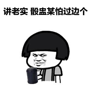高温酷暑下的广州,江小白竟然做出这种事情...