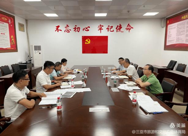 """2021年""""大三亚""""旅游经济圈旅游一体化工作小组在三亚召开!"""