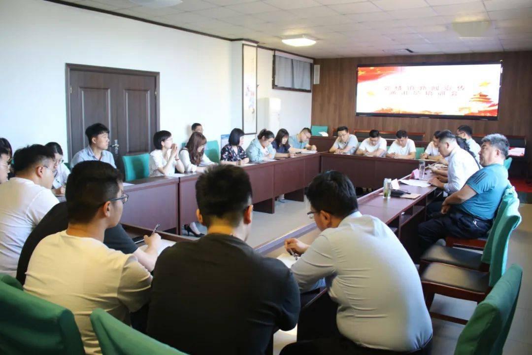 【部门动态】郭楼镇开展政务信息与新闻宣传业务培训