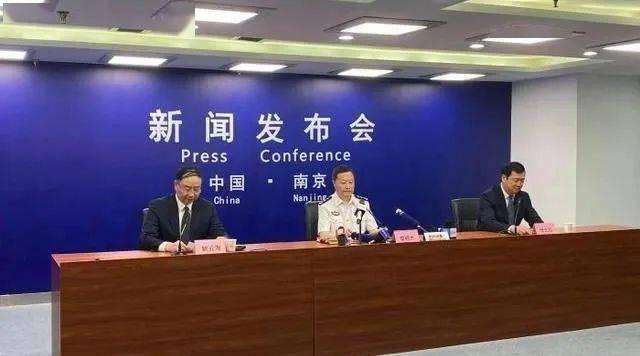 """南京""""5·29突发恶性刑事案件""""细节公布!"""