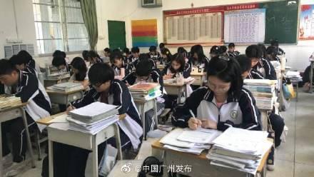广州市教育局通知:5月31日起高一高二暂停线下教学