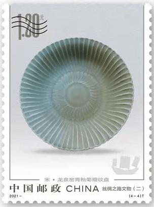 重磅!龙泉青瓷再度入选邮票6月12日在龙泉首发!