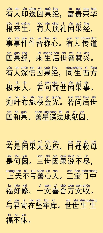 父女关系不好\x20佛教因果 父母偏心会得到报应吗