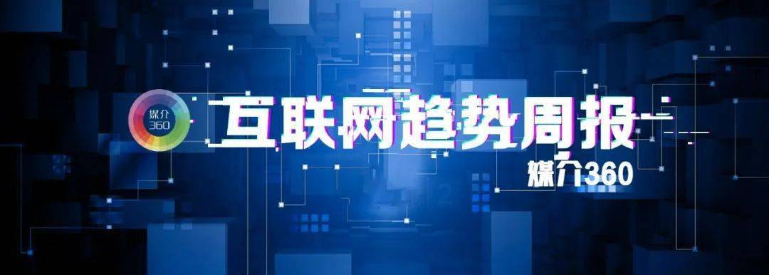 阿里云组织架构调整 百度云发布AI原生产品:云计算竞争进入深水区?|互联网趋势周报百度云查找手机位置-奇享网