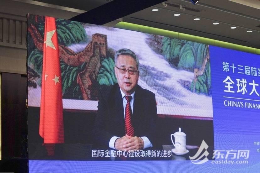 银保监会主席郭树清谈全球股市楼市大涨:陡峭的山峰下来难