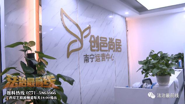 惨!南宁294户业主投资1300多万装修公寓长期出租,管理公司疑跑路…